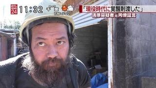 野村 テレビ.jpg