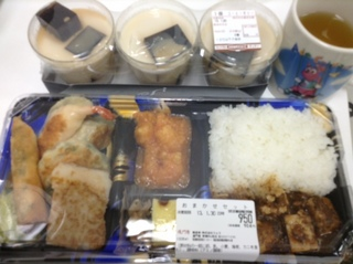 todaylunch 2013.1.30.JPG