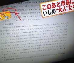 山田こうや.jpg