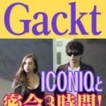 Gackt_IconiqFRIDAY02-150x150.jpg