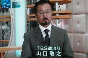 TBS山口ワシントン支局長.jpg