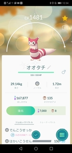 Screenshot_20190907_123403_com.nianticlabs.pokemongo.jpg