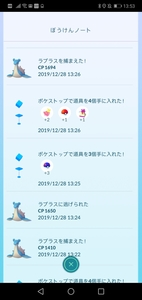 Screenshot_20191228_135340_com.nianticlabs.pokemongo.jpg