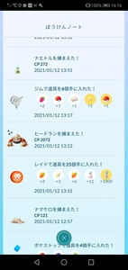 Screenshot_20210112_161618_com.nianticlabs.pokemongo.jpg