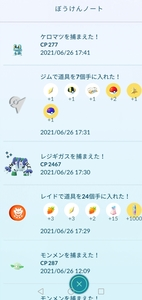 Screenshot_20210626_190937_com.android.gallery3d.jpg